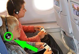 рабочий процесс на борту самолёта