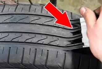 Мошенничество с шинами
