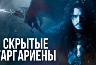 Джон Сноу - наездник на драконе