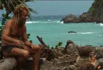 выживших на необитаемом острове