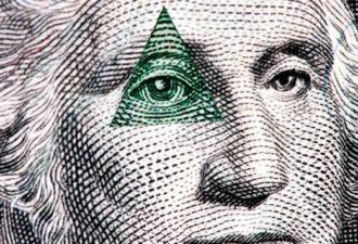 Шокирующая правда о деньгах